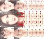 全巻セット【中古】DVD▼美丘 君がいた日々(5枚セット)第1話〜最終話▽レンタル落ち