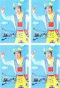 【バーゲンセール ケース無】全巻セット【中古】DVD▼歌のおにいさん(4枚セット)第1話〜最終話▽レンタル落ち