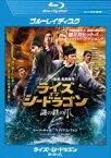 【中古】Blu-ray▼ライズ オブ シードラゴン 謎の鉄の爪 ブルーレイディスク▽レンタル落ち