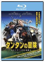 【バーゲンセール ケース無】【中古】Blu-ray▼タンタンの冒険 ユニコーン号の秘密 ブルーレイディスク▽レンタル落ち