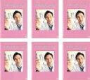 全巻セット【送料無料】【中古】DVD▼37歳で医者になった僕...