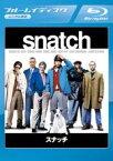 【中古】Blu-ray▼shatch スナッチ ブルーレイディスク▽レンタル落ち