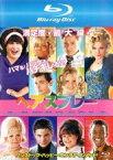 【中古】Blu-ray▼ヘアスプレー ブルーレイディスク▽レンタル落ち ミュージカル