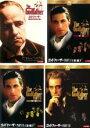 【中古】DVD▼ゴッドファーザー(4枚セット)デジタル・リマスター版、PART前