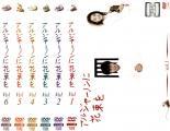 日本, ヒューマン DVD(6)111