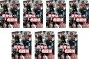 全巻セット【送料無料】【中古】DVD▼気分は名探偵(7枚セット)第1話〜最終話▽レンタル落ち