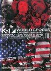 【バーゲンセール ケース無し】【中古】DVD▼K-1 WORLD GP 2006 IN SAPPORO + LAS VEGAS 2 2枚組▽レンタル落ち