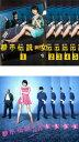 全巻セット【送料無料】【中古】DVD▼都市伝説の女(9枚セッ...