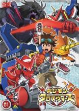 キッズアニメ, 作品名・た行 DVD 1(14)