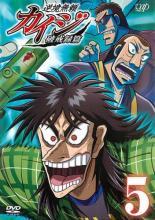 アニメ, TVアニメ DVD 5(1316)
