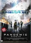 【中古】DVD▼PANDEMIC パンデミック▽レンタル落ち