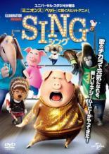 アニメ, 海外アニメ DVDSING