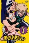 【中古】DVD▼僕のヒーローアカデミア 2nd Vol.1(第14話〜第17話)▽レンタル落ち