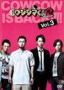 【中古】DVD▼闇金ウシジマくん Season2 Vol.3▽レンタル落ち 極道 任侠
