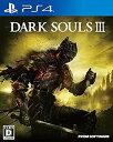 DARK SOULS III /PS4(中古)