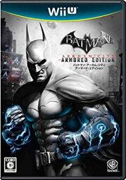 バットマン:アーカム・シティ アーマード・エディション/WiiU(中古)