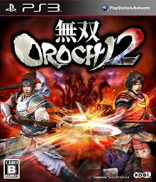 無双OROCHI 2 (通常版)/PS3(中古)