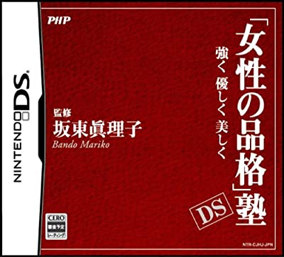 Nintendo DS, ソフト  DS DS()