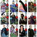 【学研まんが】NEW日本の歴史全12巻セット