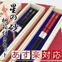 Img59727598_asuraku