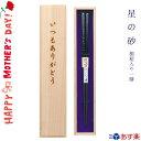 割り箸 黒竹天削炭化 21cm 3000膳 材質:竹 ※お取寄商品