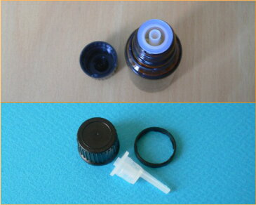 【アロマ】茶色硝子容器 AG−20 黒キャップ・ドロップ栓付
