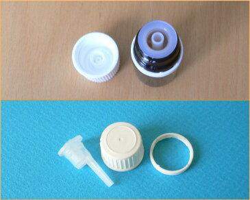 【アロマ】茶色硝子容器 AG−5 白キャップ・ドロップ栓付