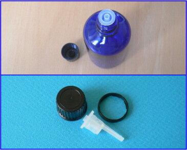【アロマ】青色硝子容器 BG−100 黒キャップ・ドロップ栓付