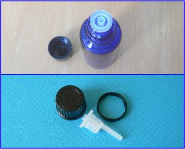 【アロマ】青色硝子容器 BG−50 黒キャップ・ドロップ栓付
