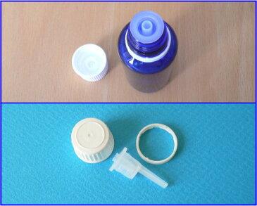 【アロマ】青色硝子容器 BG−30 白キャップ・ドロップ栓付