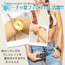 スーパーSALEクーポン!ミサンガウォッチ メール便で男女兼用 フリーサイズ 選べる10種類 腕時計ポッキリ1,000円youlamp