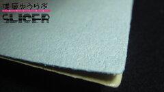 手芸・クラフトに最適♪人気No.1の定番接着芯です。適度な厚みと張りが出ます。スライサー0.4mm...