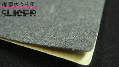 人気の接着芯が【期間限定セール!】適度な厚みと張りが出ます。スライサー0.5mm シールタイプ...
