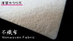 薄すぎず、厚すぎない、不織布シールタイプです。万能向けの補強芯です。不織布シールタイプ(...