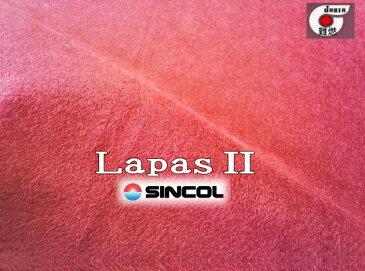 ラパス2 自動車用ポリエステルスエード ドレスアップやカスタマイズに! JABIA 内装の張替えにも シンコール 椅子張り生地 全16色 SINCOL Lapas
