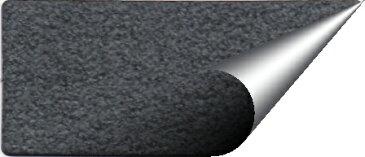東レ エクセーヌ 700W-W40 【シールタイプ】 生地 スエード ダークグレー