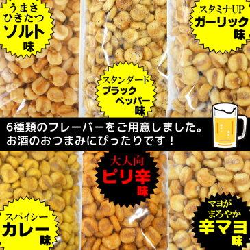 ジャイアントコーン 500g カレー味 ビールのおつまみに♪【合計金額2,000円以上で送料無料(沖縄・離島は除く)】