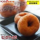 ミヤタのビッグドーナツ