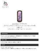 nanakaraラグジュアリーメタルパーツ・レクタングル型3個入り(アンティークゴールド×ピンク)LP