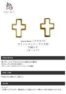 nanakaraストーンエッジクロス型5個入り(ゴールド)LP