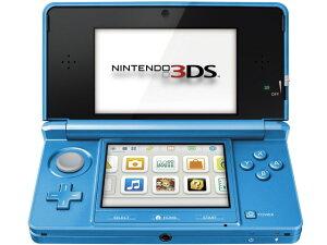 任天堂 ゲーム機 ニンテンドー3DS ライトブルー [タイプ:携帯ゲーム機 カラー:ライトブルー]