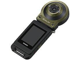 凱西歐數碼相機 EXILIM 前-FR10GN [綠色] [圖元︰ 16760000 螢幕萬圖元 (總圖元) / 1400 萬畫萬圖元 (有效圖元) 投籃次數︰ 255 防水相機︰ ○ 注意︰ 人臉檢測]