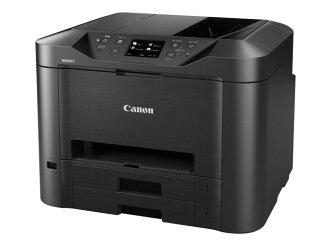 佳能印表機 MAXIFY MB5330 [類型: 噴墨印表機最大紙張大小: A4 解析度: 600x1200DPI 功能傳真 / 影印機/掃描器]
