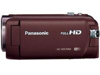 パナソニックビデオカメラHC-W570M-T[ブラウン]