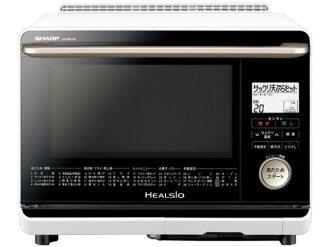 鋒利的電烤箱 herushio AX-MP200-W [白色系統] [類型: 電子烤箱烤箱容量: 26 L 最大的微波輸出功率: 1000 W]