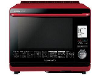 鋒利的電烤箱 herushio AX-SP200-R,[紅色系統] [類型: 電子烤箱烤箱容量: 30 L 最大的微波輸出功率: 1000 W]