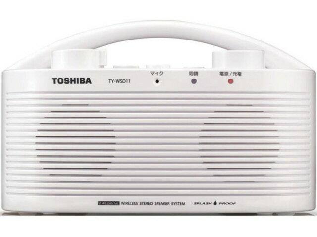 東芝 Bluetoothスピーカー TY-WSD11 [駆動時間:充電池持続時間:18時間]