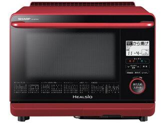 鋒利的電烤箱 herushio AX-MP300-R,[紅色系統] [類型︰ 電子烤箱烤箱容量︰ 26 L 最大的微波輸出功率︰ 1000 W]