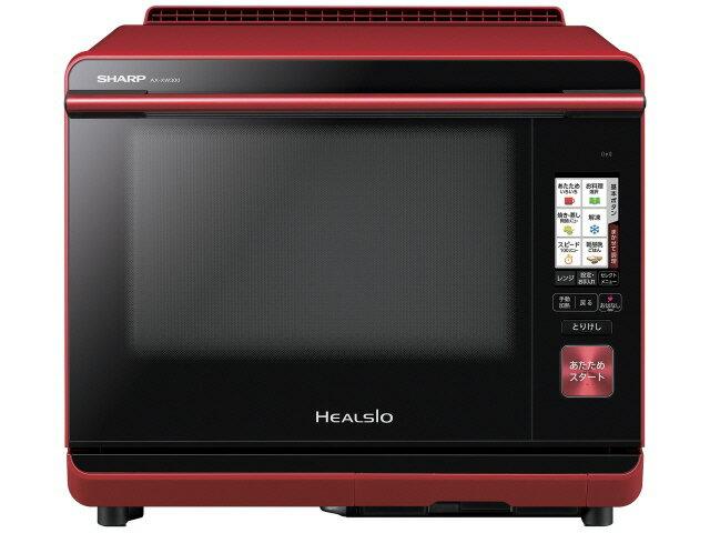 シャープ 電子オーブンレンジ ヘルシオ AX-XW300-R [レッド系] [タイプ:電子オーブンレンジ 庫内容量:30L 最大レンジ出力:1000W] 【楽天】 【人気】 【売れ筋】【価格】【半端ないって】