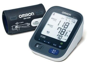 オムロン 血圧計 HEM-7511T [計測方式:上腕式(カフ式) 電源:AC/乾電池 メモリー機能:2人×90回] 【楽天】 【人気】 【売れ筋】【価格】
